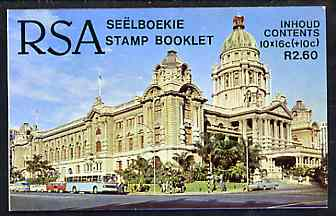 Booklet - South Africa 1987-88 National Flood Relief Fund #1 (City Hall) 2r60 booklet complete and pristine, SG SB20
