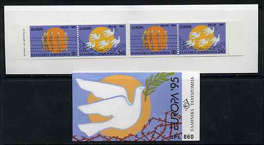 Booklet - Greece 1995 Europa (Peace & Freedom) 860Dr booklet complete and very fine