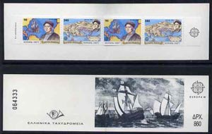 Booklet - Greece 1992 Europa (Discovery of America) 860Dr booklet complete and very fine, stamps on europa     americana    columbus    explorers    ships    maps