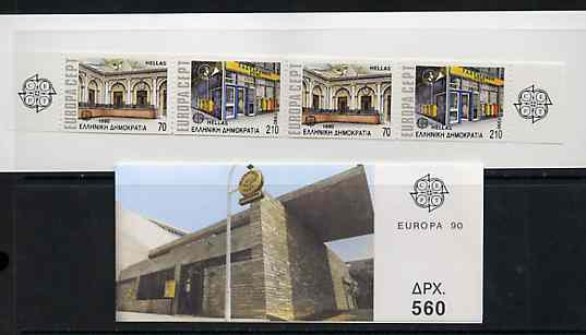 Booklet - Greece 1990 Europa (Post Office Buildings) 560Dr booklet complete and very fine