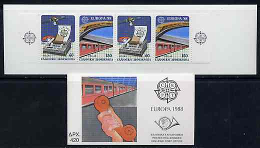 Booklet - Greece 1988 Europa (Transport & Communications) 420Dr booklet complete and very fine