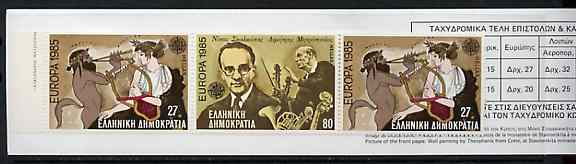 Booklet - Greece 1985 Europa - Music Year 134Dr booklet complete and very fine