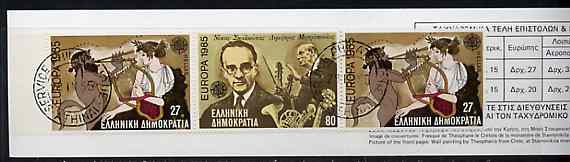 Booklet - Greece 1985 Europa - Music Year 134Dr booklet complete with first day cancels