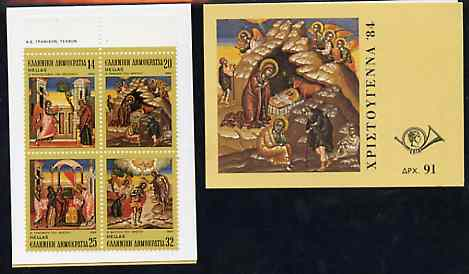 Booklet - Greece 1984 Christmas 91Dr booklet complete and very fine
