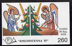 Booklet - Greece 1987 Christmas 260Dr booklet complete and very fine