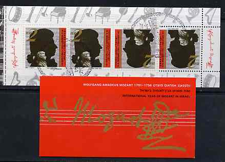 Booklet - Israel 1991 Mozart 8s booklet (tete-beche pane) complete with first day commemorative cancels, SG SB22