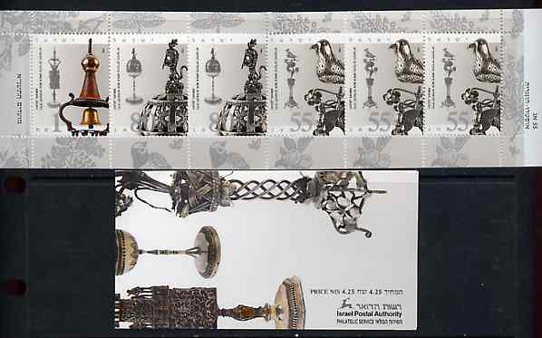 Booklet - Israel 1990 Jewish New Year (Silver Spice Boxes) 4s25 booklet complete and pristine, SG SB21