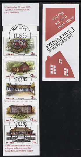 Booklet - Sweden 1995 Traditional Houses 18k50 booklet complete with first day cancels