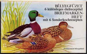 Booklet - Hungary 1989 Wild Ducks 80fo booklet complete and pristine (with inscription on front cover)