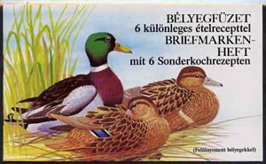Booklet - Hungary 1989 Wild Ducks 80fo booklet complete with first day cancels (with inscription on front cover)