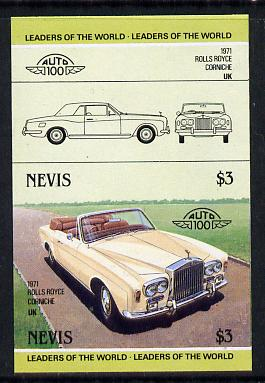 Nevis 1985 $3 Rolls Royce Corniche (1971) unmounted mint imperf se-tenant pair (as SG 263a)