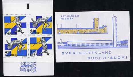 Booklet - Sweden 1994 Sweden-Finland Athletics Meeting 18k booklet complete and pristine SG SB472