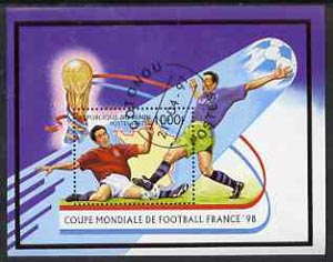 Benin 1997 World Cup Football perf m/sheet cto used, SG MS 1620