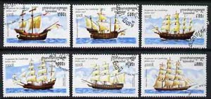 Cambodia 1997 Sailing Ships complete set of 6 values cto used, SG 1681-86