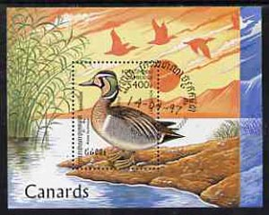 Cambodia 1997 Ducks perf miniature sheet cto used, SG MS 1650, stamps on birds, stamps on ducks