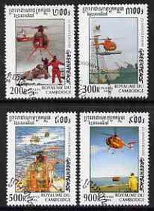 Cambodia 1997 Greenpeace Helicopters complete set of 4 values cto used