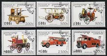 Cambodia 1997 Fire Engines complete set of 6 values cto used