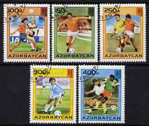 Azerbaijan 1997 World Cup Football complete set of 5 values cto used
