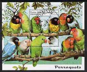 Laos 1997 Lovebirds perf miniature sheet cto used, SG MS1556