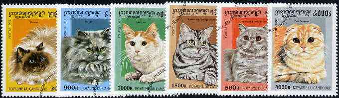 Cambodia 1997 Domestic Cats complete set of 6 values cto used