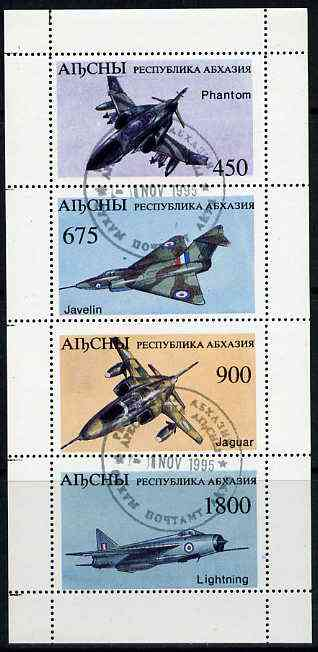Abkhazia 1995 Fighter Aircraft perf sheetlet containing strip of 4 values cto used