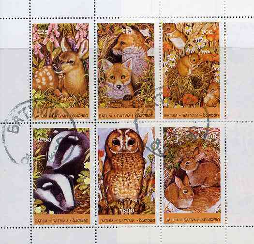 Batum 1996 Garden Animals perf sheetlet containing complete set of 6 values cto used
