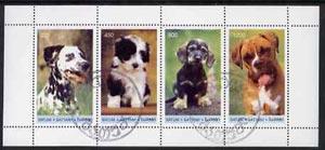 Batum 1996 Puppies perf strip of 4 values cto used