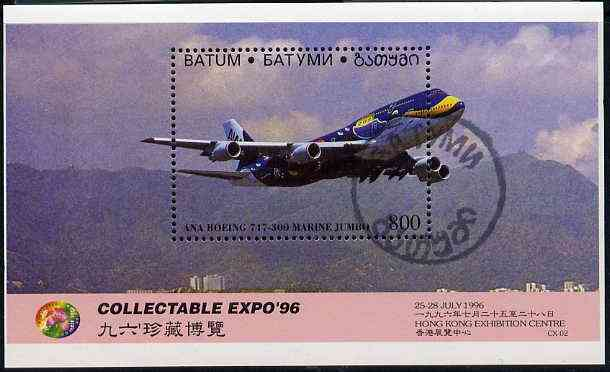 Batum 1996 Boeing 747 perf miniature sheet with 'Collectable Expo 96' imprint cto used