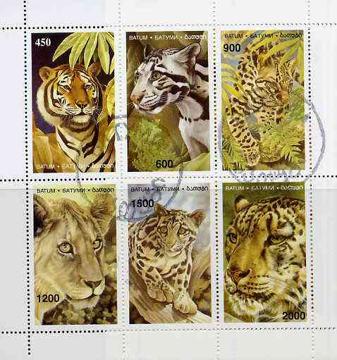 Batum 1996 Big Cats sheetlet containing complete set of 6 values cto used