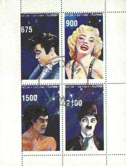 Batum 1995 Film Stars (Elvis, Marilyn Monroe, C Chaplin & Bruce Lee) perf set of 4 cto used