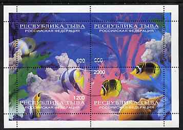 Touva 1996 Marine Life perf sheetlet containing complete set of 4 values cto used