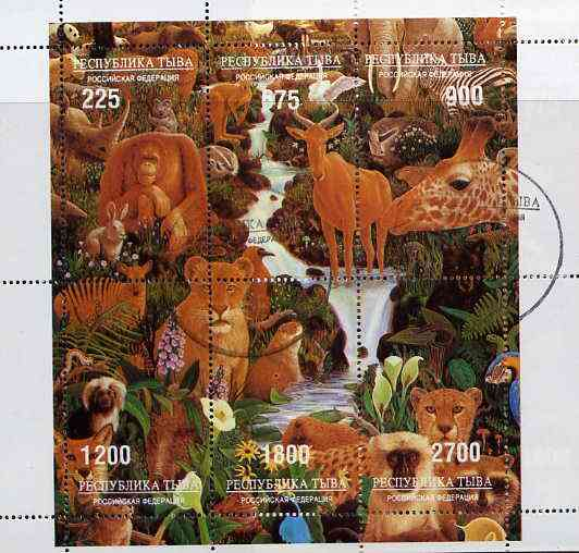 Touva 1996 Wild Animals Composite sheetlet containing complete set of 6 values cto used, stamps on animals, stamps on waterfalls, stamps on ferns