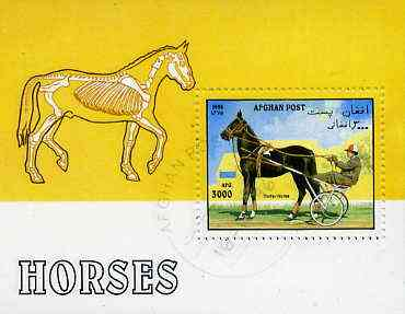 Afghanistan 1996 Horses perf miniature sheet cto used