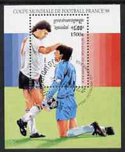 Cambodia 1996 Football World Cup (1st issue) perf miniature sheet cto used, SG MS 1521