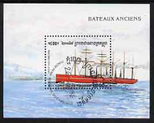 Cambodia 1996 Ships perf miniature sheet (Paddle Steamer) cto used, SG MS 1594