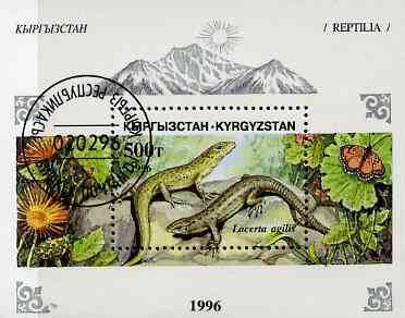 Kyrgyzstan 1996 Lizards perf miniature sheet cto used