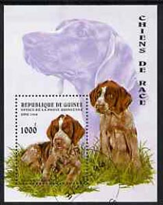 Guinea - Conakry 1996 Dogs perf m/sheet fine cto used