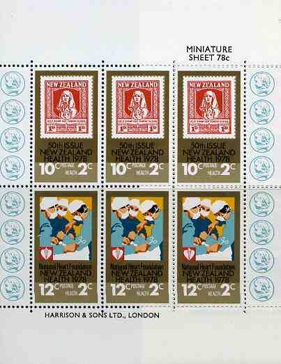 New Zealand 1978 Health - Heart Operation & Stamp on Stamp m/sheet unmounted mint, SG MS 1181