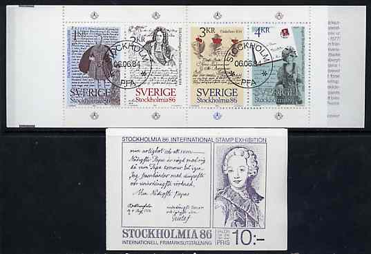 Booklet - Sweden 1984 'Stockholmia 86' Stamp Exhibition 10k booklet complete with first day cancels, SG SB374