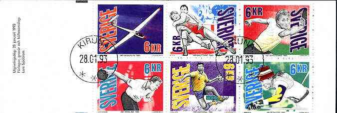Booklet - Sweden 1993 Sports Championships 36k booklet complete with first day cancels, SG SB456