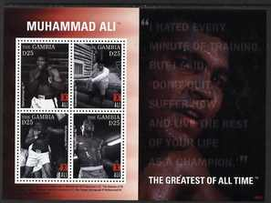 Gambia 2008 Muhammad Ali perf sheetlet of 4 - I hated every minute of training but I said suffer now and live the rest of your life as a champion, unmounted mint, SG 5203a