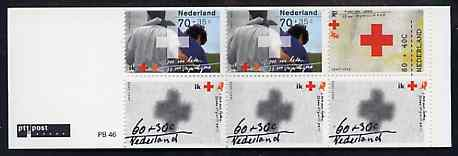 Booklet - Netherlands 1992 Red Cross 125th Anniversary 6g booklet complete and very fine, SG SB108
