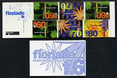 Booklet - Netherlands 1992 Welfare Funds - Floriade Flower Show 6g booklet (tete-beche pane) complete with first day cancels, SG SB105