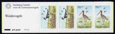 Booklet - Netherlands 1984 Welfare Funds - Pasture Birds 3g40 booklet complete and pristine, SG SB91