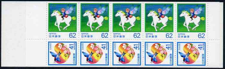Booklet - Japan 1990 Letter Writing Day 515y booklet complete and very fine, SG SB51