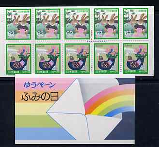 Booklet - Japan 1989 Letter Writing Day 515y booklet complete and very fine, SG SB50