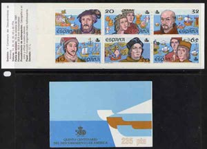 Booklet - Spain 1987 500th Anniversary of Discovery of America (2nd Issue) 235p booklet complete and fine, SG SB5