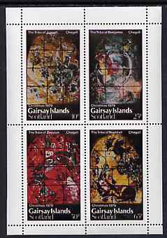 Gairsay 1979 Christmas (Chagall Stained Glass Windows) perf  set of 4 values (10p to 65p) unmounted mint