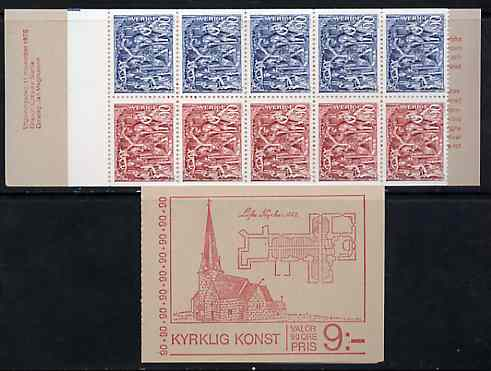 Booklet - Sweden 1975 Christmas 9k booklet (Religious Art) complete and pristine, SG SB306