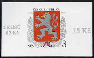 Booklet - Czech Republic 1993 State Arms 15kc booklet (Arms on cover) complete and fine containing pane of 5 x Mi 1